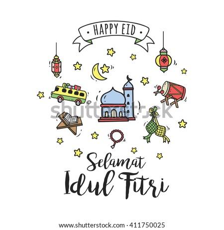 Cool Idul Fitri Eid Al-Fitr Decorations - stock-vector-eid-mubarak-or-idul-fitri-greeting-card-in-cartoon-doodle-style-411750025  Snapshot_662545 .jpg
