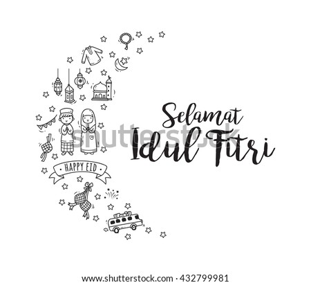 Idul Fitri Free Vector Art 17 Free Downloads