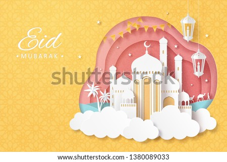 Eid Mubarak paper art design with white mosque upon cloud and lanterns on chrome yellow