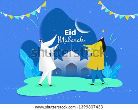 Eid Mubarak poster or banner design. Cartoon character of man and woman enjoying Eid Party.