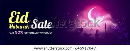 eid mubarak sale with flat 50