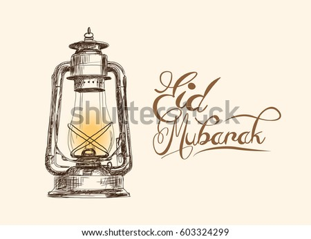 Eid Mubarak text with sketch of lamp in vector illustration. #603324299