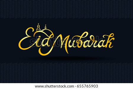 Creative islamic symbol with eid mubarak text download free vector eid mubarak traditional muslim greeting typographical design m4hsunfo