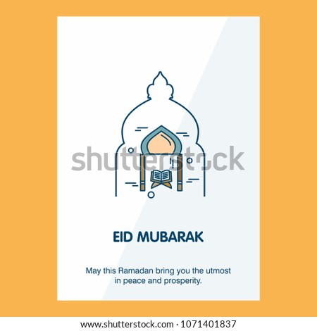 Eid Mubarak Vector Background. Greeting Card calligraphy of happy eid mubarak, Beautiful Muslim Event Background Design