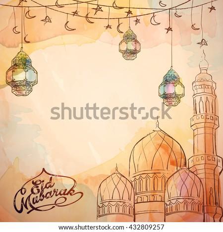 eid mubarak vector sketch