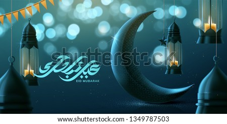 Eid mubarak with 3d illustration blue crescent and fanoos on glitter bokeh background, happy holiday calligraphy written in Arabic