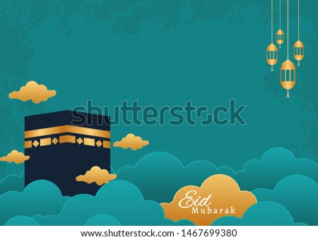 Elegant Ramadan Kareem islamic brochure template card vector