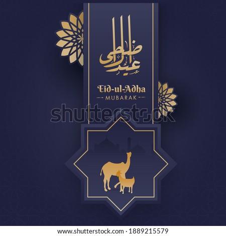 Eid-Ul-Adha Mubarak Calligraphy with Silhouette Camel, Goat, Rub El Hizb and Mandala on Blue Arabic Pattern Background.
