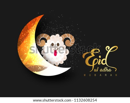 Stylish Eid Mubarak Festival Design With Moon And Lamp Download