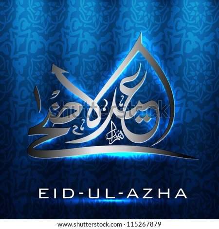 Eid-Ul-Azha or Eid-Ul-Adha Mubarak,  Arabic Islamic calligraphy for Muslim community festival. EPS 10. - stock vector