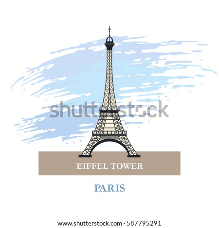 Eiffel tower. Paris. France. The Symbol Of Paris. Vector illustration.