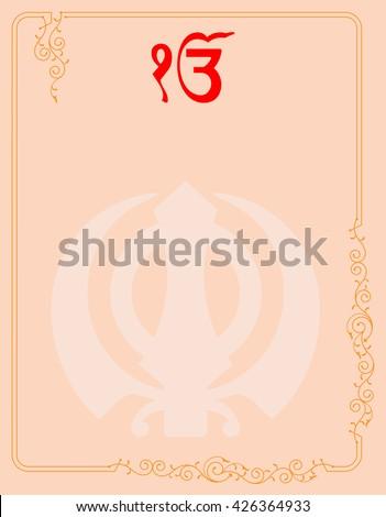 ek onkar  khanda the holy motif