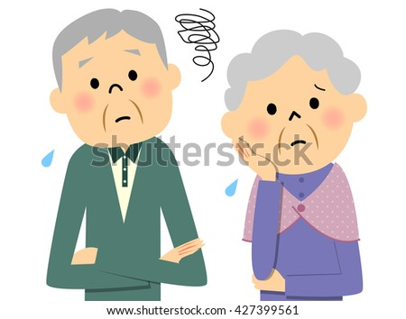 elderly couple trouble
