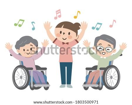 Elderly people enjoying recreation at a nursing home ストックフォト ©