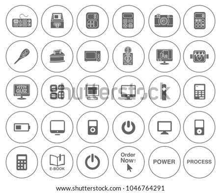 Electronic computer icons set - mobile app symbols