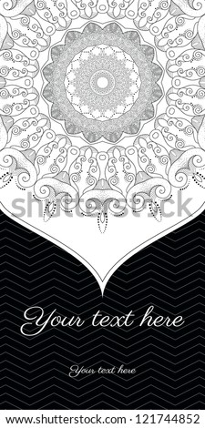 Elegant card in black and white. Round lace pattern. Place for your text. Can be used for greetings, invitations or announcements. Colors are easily editable.