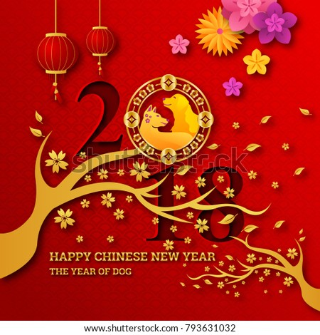 chinese new year lantern ornament vector design year og the dog ez canvas