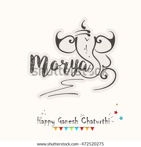 elegant   creative greeting