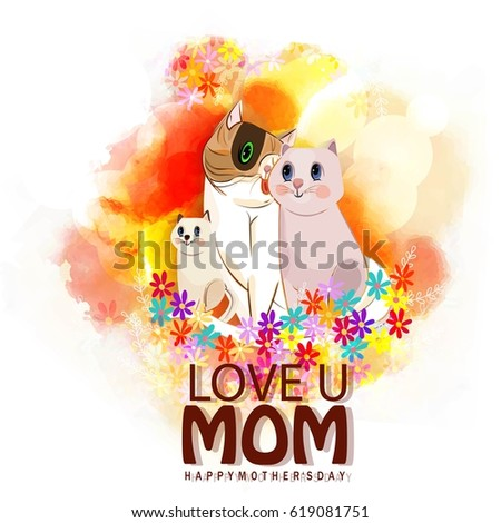 Elegant Greeting Card design with Creative Text  Happy Mother's Day celebration. #619081751
