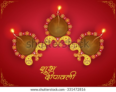 Happy diwali greeting card with oil lamp download free vector art elegant greeting card design with floral decorated traditional illuminated oil lit lamps and hindi text shubh m4hsunfo