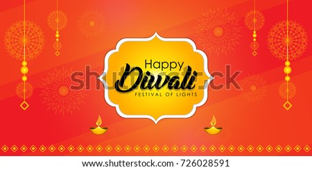 Elegant greetings vector illustration for indian festival diwali celebrations. Can be used for advertisement, poster, banner and backgrounds. (Translation - Happy Diwali)