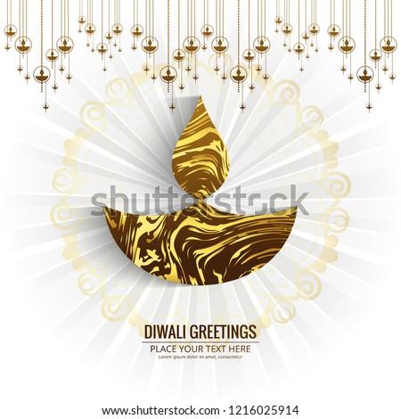 Elegant Happy Diwali decorative colorful background vector - Shutterstock ID 1216025914