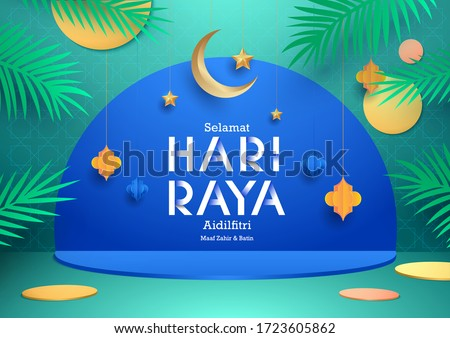 "Elegant hari raya greeting with lanterns, moon and stars. The Malay words mean "" happy hari raya"" and "" May you forgive us"""
