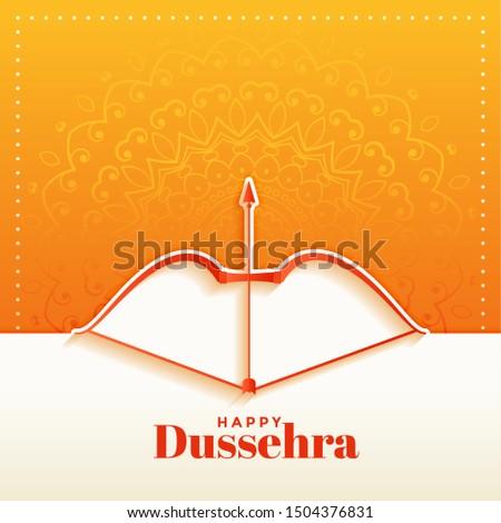 elegant hindu happy dussehra festival greeting card design