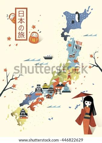Путешествие япония своими руками 2