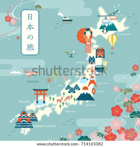 elegant japan travel map  flat