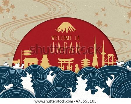 elegant japan travel poster