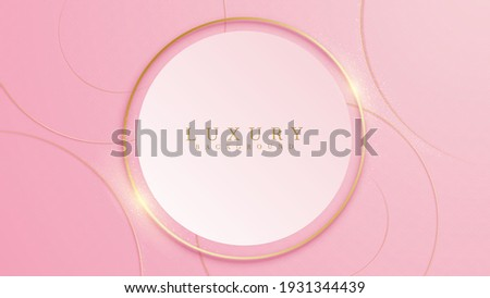 Elegant pink shade background with line golden elements. Realistic luxury paper cut style 3d modern concept. vector illustration for design.