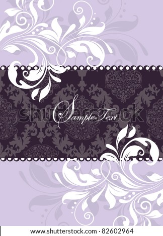 elegant purple invitation card