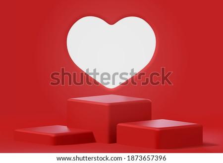 Elegant red empty realistic podium scene for valentine's day product display presentation vector