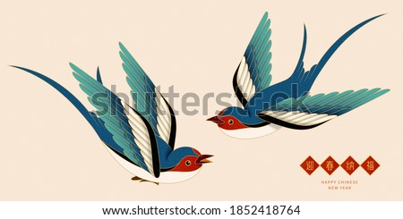 Element set of vintage flying swallows isolated on beige background, Translation: May the blessings of spring be upon you Foto stock ©
