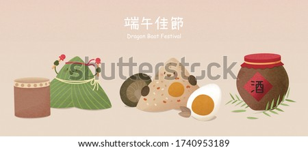 Elements for dragon boat festival, including cartoon rice dumplings and traditional wine jar, Chinese translation: Happy dragon Boat Festival, wine