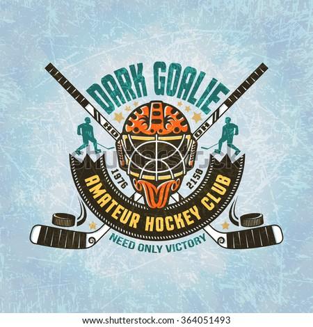 emblem of hockey team   goalie