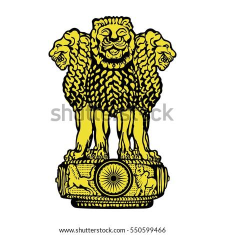 Emblem of India.