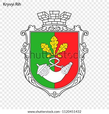 emblem of kryvyi rih city of