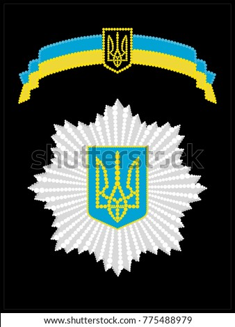 emblem of ministry of internal
