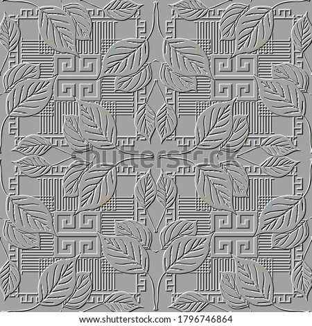 Embossed 3d vector seamless pattern. Greek ornamental leafy gray background. Geometric textured repeat backdrop. Surface floral ornaments with embossing effect. Greek key, meanders, leaves, lines.