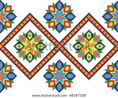 stock vector embroidered good like handmade cross stitch ethnic ukraine pattern 68587108 Ethnic Sewing Patterns