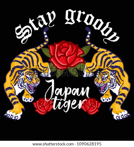 Embroidery angry wild tigers with decorative flowers Japan Tokyo concept Japanese hieroglyphs and lettering