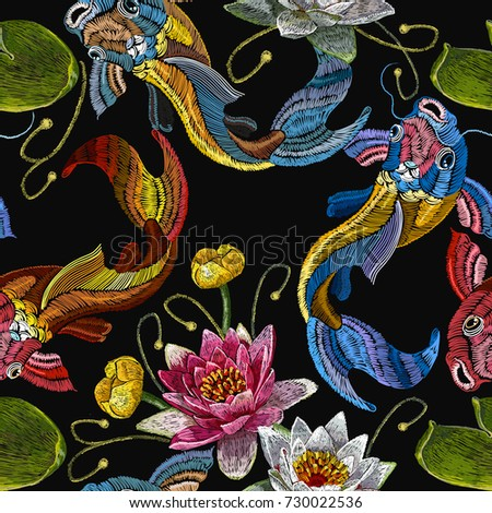 embroidery koi fish and water