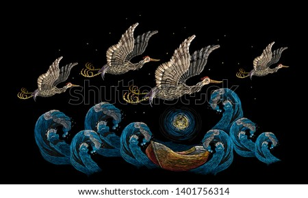 Embroidery pack of asian cranes flies over sea. Japan art. Template for clothes, t-shirt design
