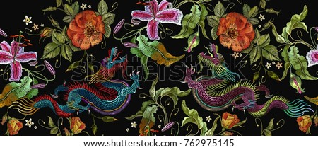 embroidery two chinese dragons