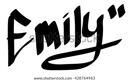 emily female name street art