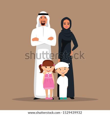 EMIRATI arab happy FAMILY , NATIONAL DRESS