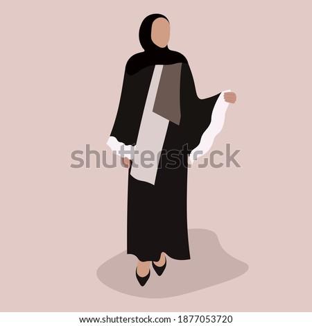 emirati arabic young muslim