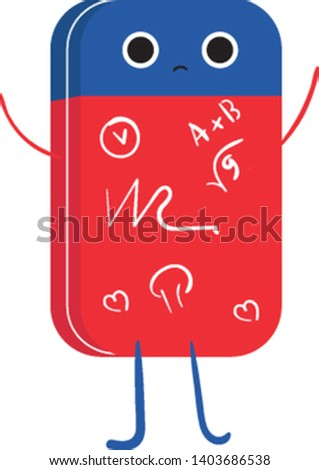 Emoji of a red and blue colored pen eraser with eye-catchy designs and arithmetic operations has a cute face with two eyes expresses sadness while standing, vector, color drawing or illustration.